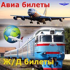Авиа- и ж/д билеты Верхнетуломского
