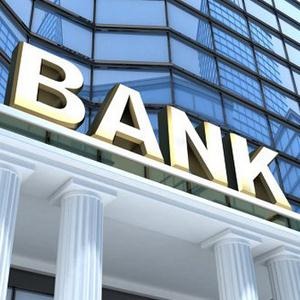 Банки Верхнетуломского