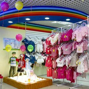 Детские магазины Верхнетуломского