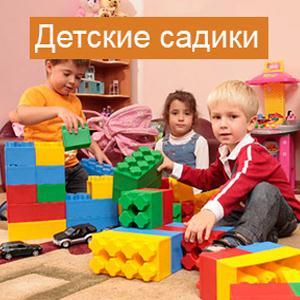 Детские сады Верхнетуломского