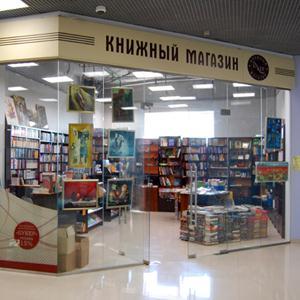 Книжные магазины Верхнетуломского