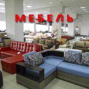 Магазины мебели Верхнетуломского