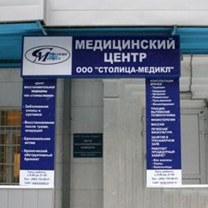 Медицинские центры Верхнетуломского