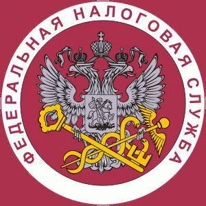 Налоговые инспекции, службы Верхнетуломского