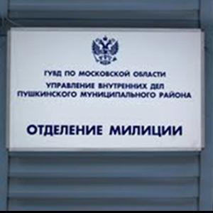 Отделения полиции Верхнетуломского