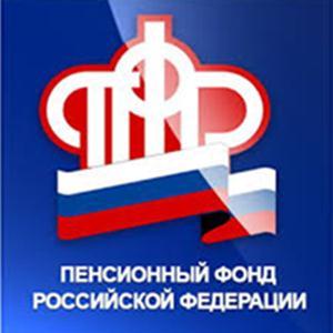 Пенсионные фонды Верхнетуломского