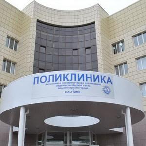 Поликлиники Верхнетуломского