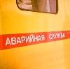 Аварийные службы в Верхнетуломском
