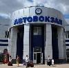 Автовокзалы в Верхнетуломском