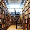 Библиотеки в Верхнетуломском