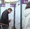 Центры занятости в Верхнетуломском