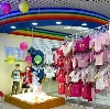 Детские магазины в Верхнетуломском