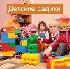 Детские сады в Верхнетуломском