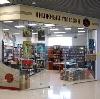 Книжные магазины в Верхнетуломском