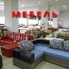 Магазины мебели в Верхнетуломском