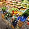 Магазины продуктов в Верхнетуломском