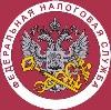 Налоговые инспекции, службы в Верхнетуломском