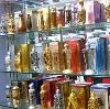 Парфюмерные магазины в Верхнетуломском