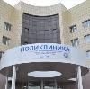 Поликлиники в Верхнетуломском