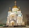 Религиозные учреждения в Верхнетуломском