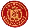 Военкоматы, комиссариаты в Верхнетуломском