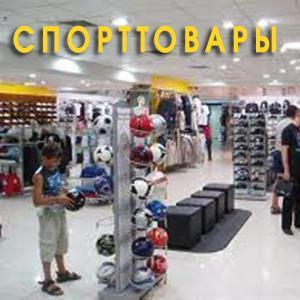 Спортивные магазины Верхнетуломского