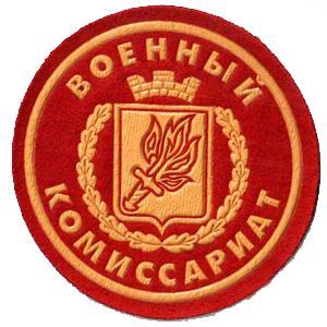 Военкоматы, комиссариаты Верхнетуломского
